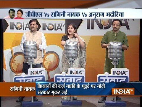 मोदी सरकार के 4 साल: देखें, जीवीएल नरसिम्हा राव, रागिनी नायक और अनुराग भदौरिया के बीच एक्सक्लूसिव बहस