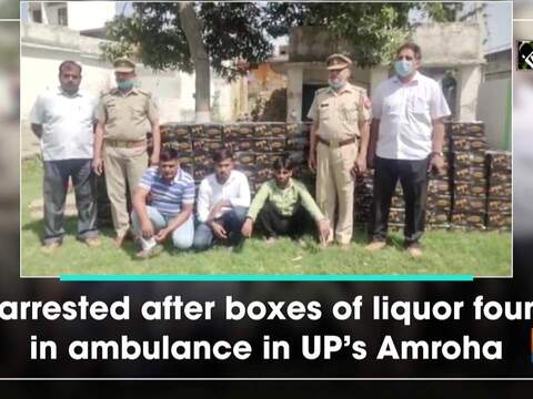3 arrested after boxes of liquor found in ambulance in UP's Amroha