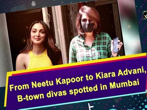 From Neetu Kapoor to Kiara Advani, B-town divas spotted in Mumbai