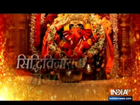 दिल्ली के एक भक्त ने श्री सिद्धिविनायक मंदिर में लगभग 35 किलो वजन का सोना दान किया