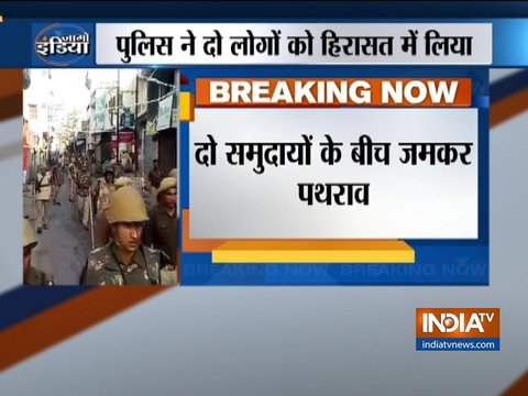 Uttar Pradesh: Communal violence errupts in Bareilly during Ram Baraat festivities