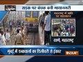Maharashtra Bandh: Dalit group calls off shutdown after Bhima Koregaon violence