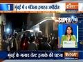 Super 100: IMD issues Orange alert in Mumbai for next 4 days as monsoon arrives