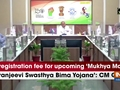 No registration fee for upcoming 'Mukhya Mantri Chiranjeevi Swasthya Bima Yojana': CM Gehlot