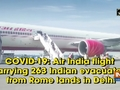 COVID-19: Air India flight carrying 263 Indian evacuated from Rome lands in Delhi