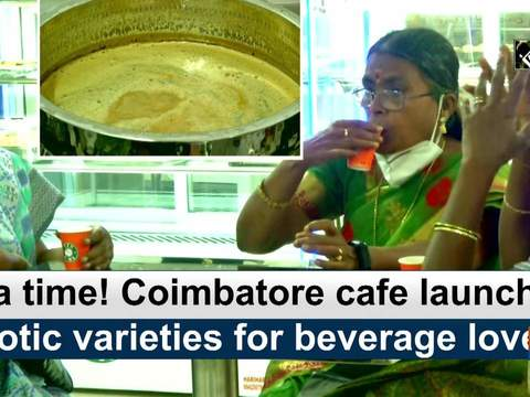 Tea time! Coimbatore cafe launches exotic varieties for beverage lovers