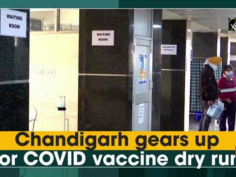 Chandigarh gears up for COVID vaccine dry run