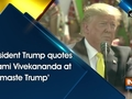 President Trump quotes Swami Vivekananda at 'Namaste Trump'