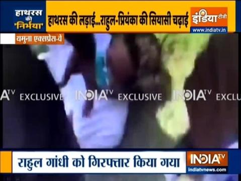 कांग्रेस नेता राहुल गांधी से उत्तर प्रदेश पुलिस ने यमुना एक्सप्रेसवे पर हाथापाई की