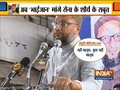 AIMIM chief Asaduddin Owaisi questions Balakot air strike