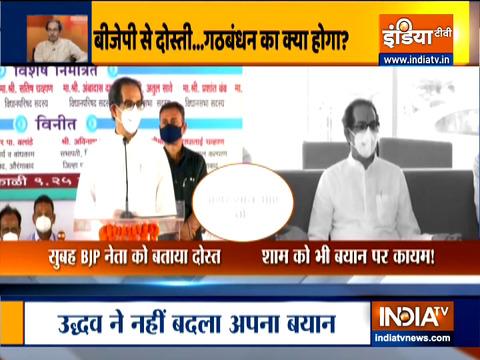 Uddhav Thackeray calls BJP leader his friend, speculations high in Maharashtra