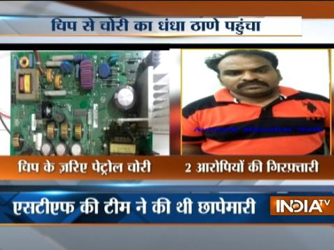 Fuel theft by using electronic chips in Maharashtra, STF arrest 2 accused