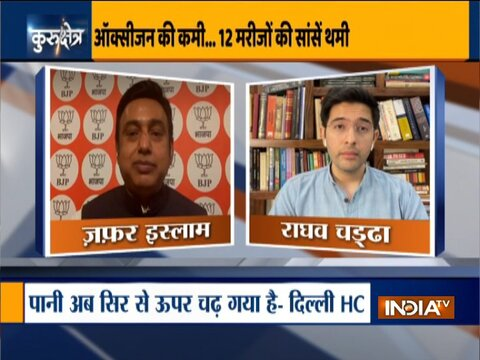 Kurukshetra: Who's responsible for Delhi oxygen crisis? watch full debate