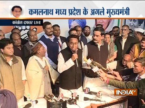 कमलनाथ ने सभी मतदाताओं और समर्थकों का शुक्रिया अदा किया
