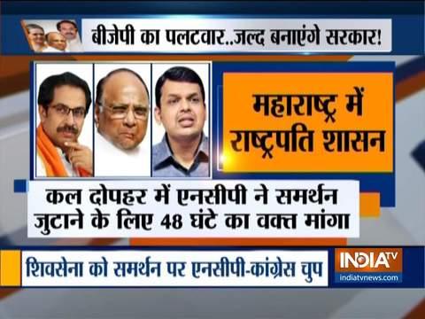 महाराष्ट्र में राष्ट्रपति शासन लागू; शिवसेना पहुंची उच्चतम न्यायालय