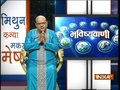 Bhavishyavani | September 18, 2018 ( Full )