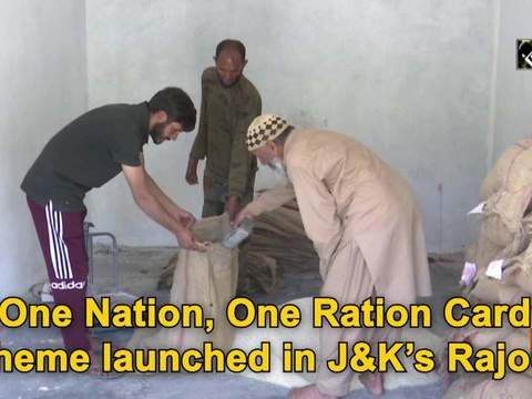 'One Nation, One Ration Card' scheme launched in J-K's Rajouri