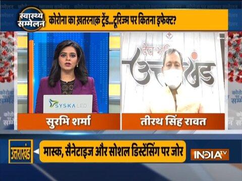 Swasthya Sammelan: There is no shortage of coronavirus vaccines in Uttarakhand, says CM Tirath Singh