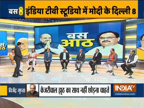 Kurukshetra Meet BJP's 8 Delhi MLAs on India TV