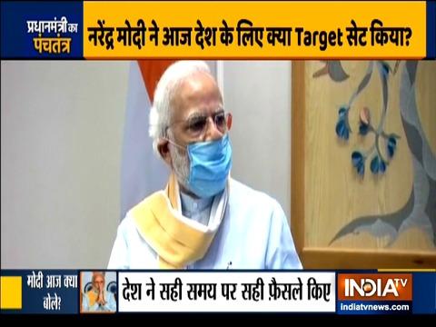 देखिये इंडिया टीवी का स्पेशल शो हकीकत क्या है | 2 जून , 2020