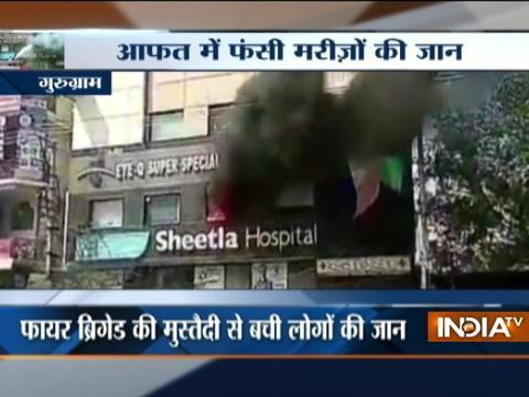 Fire breaks out in a Pvt hospital in Gurugram, no injury