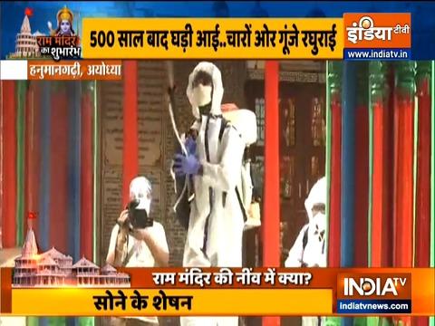 अयोध्या में भूमि पूजन ' से पहले हनुमान गढ़ी मंदिर में स्वच्छता अभियान चलाया गया