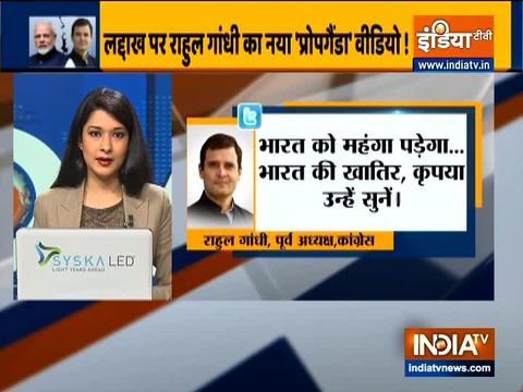 देखिए कैसे राहुल गांधी के प्रोपगैंडा फैलाने वाले वीडियो की खुली पोल...