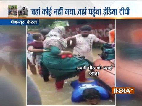 केरल में बाढ़ के केंद्र से इंडिया टीवी की स्पेशल रिपोर्ट