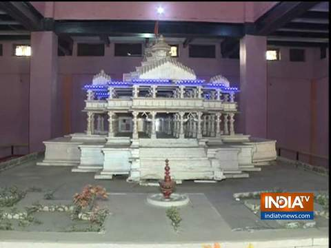 अयोध्या भूमि विवाद: राम लल्ला विराजमान के वकील ने कहा- मस्जिद बनाने के लिए मंदिर को तोड़ा गया
