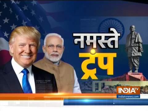 नमस्ते ट्रंप: अमेरिकी राष्ट्रपति के भव्य स्वागत के लिए अहमदाबाद में मंच तैयार