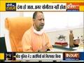 Watch India TV Special show Haqikat Kya Hai   October 11, 2020