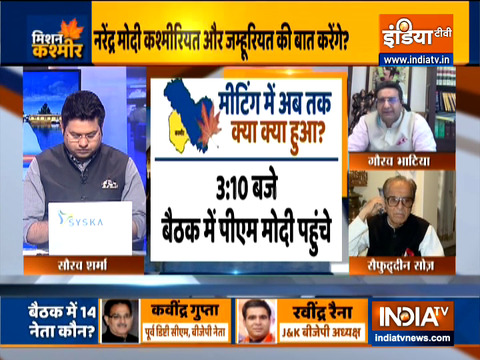 Kurukshetra | PM Modi discusses delimitation, statehood, polls at all-party meet