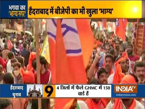 हैदराबाद में बीजेपी का जलवा, GHMC चुनाव में 48 सीटों के साथ दूसरी बड़ी पार्टी बनी