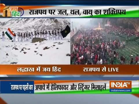 आईटीबीपी के जवानों ने लद्दाख में गणतंत्र दिवस मनाया; राजपथ पर थोड़ी देर में शुरू होगी परेड