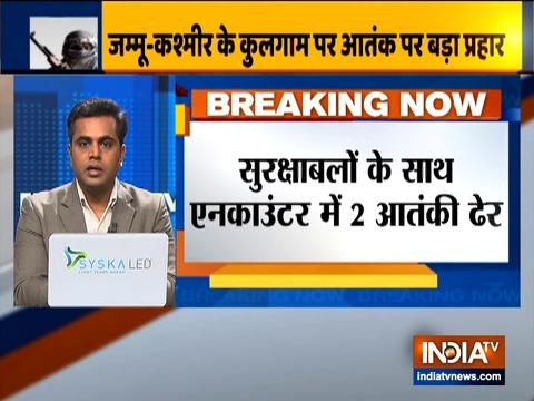 जम्मू-कश्मीर में हुई मुठभेड़ में 2 आतंकवादी मारे गए