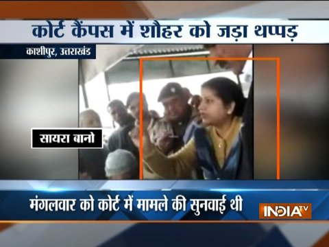 Triple talaq crusader Shayara Bano slaps her husband inside court premises in Uttarakhand