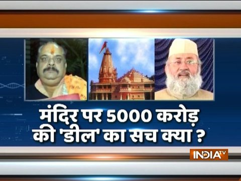 Ram Mandir dispute: Salman Nadvi denies allegations for seeking out-of-court settlement