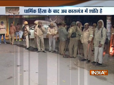 UP: Youth dies in Kasganj communal clash, section 144 imposed in the city