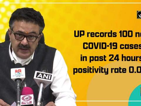 UP records 100 new COVID-19 cases in past 24 hours, positivity rate 0.01%