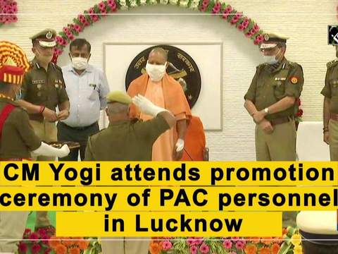 CM Yogi attends promotion ceremony of PAC personnel in Lucknow