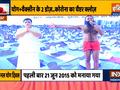 Yogasans for diabetes by Swami Ramdev