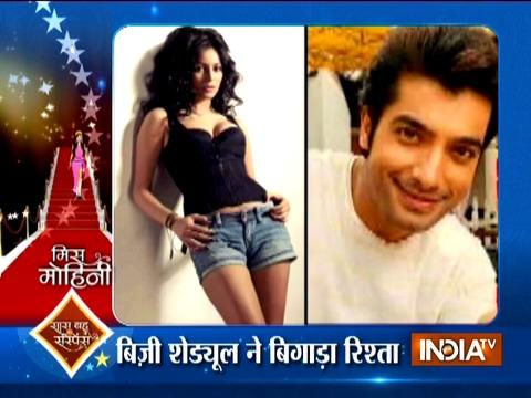 Pooja Bisht breaks up with Sharad Malhotra