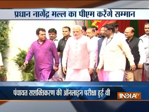 PM Modi to launch Rashtriya Gramin Swaraj Abhiyan from MP today