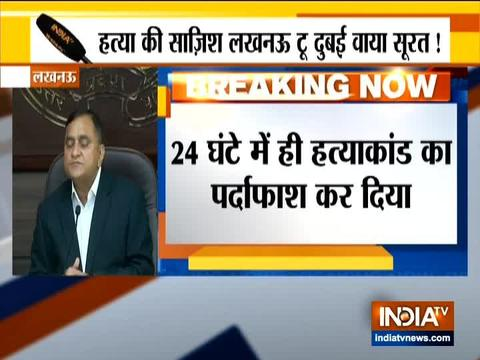 Kamlesh Tiwari murder case: UP DGP, OP Singh address press conference in Lucknow