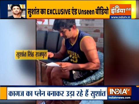 सुशांत सिंह राजपूत का पुराना वीडियो हुआ वायरल, छत पर कागज का प्लेन बनाते आए नजर