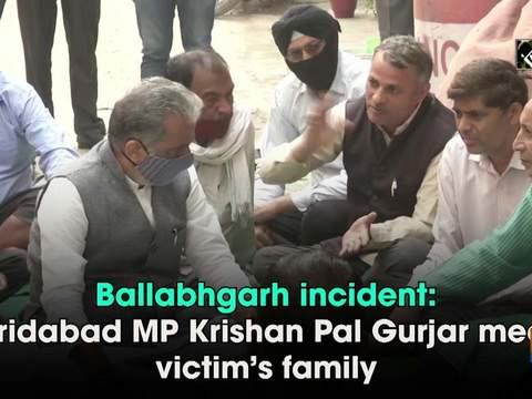 Ballabhgarh incident: Faridabad MP Krishan Pal Gurjar meets victim's family