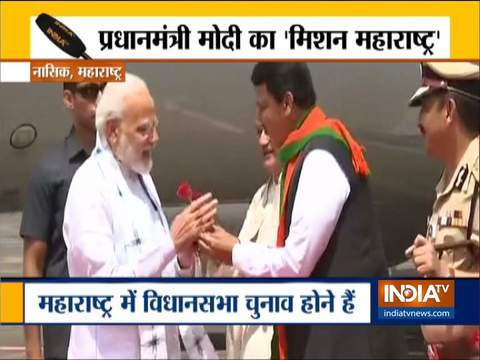महाराष्ट्र: प्रधानमंत्री नरेंद्र मोदी नासिक पहुंचे