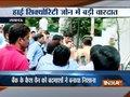 Lucknow: Cash van guard killed in Rs 18 lakh heist