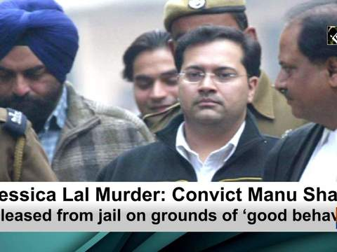 Jessica Lal Murder: Convict Manu Sharma released from jail on grounds of 'good behaviour'
