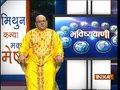 Bhavishyavani | 17th May, 2018 ( Full )